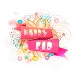 与光滑的丝带的Eid穆巴拉克庆祝 免版税图库摄影