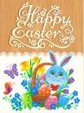 与兔宝宝复活节的木横幅 免版税库存图片