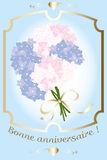 与八仙花属花束的生日贺卡 库存照片