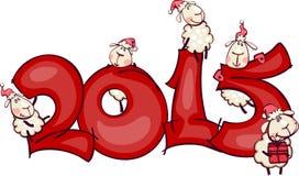 与公羊的横幅2015年 库存图片