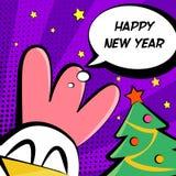 与公鸡、树和文本的新年例证 免版税库存图片