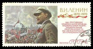 与列宁的绘画谢罗夫 库存照片