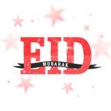 与创造性的文本的贺卡Eid的穆巴拉克 库存图片