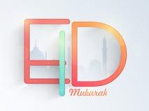 与创造性的文本的Eid穆巴拉克庆祝 免版税图库摄影