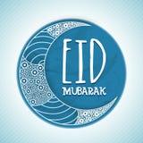 与创造性的月亮的贺卡Eid的穆巴拉克 免版税库存图片