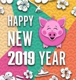 与动画片猪的愉快的农历新年卡片 春天佐仓花 向量例证