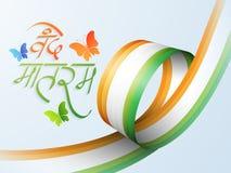 与北印度的文本的愉快的印地安共和国天背景 免版税库存图片