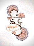 与北印度的文本的贺卡Eid的穆巴拉克 免版税图库摄影