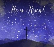 与十字架的复活节场面 耶稣基督水彩传染媒介illustr 皇族释放例证