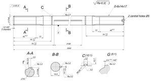 与半径和基础的膨胀的轴剪影 向量例证