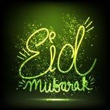 与发光的文本的贺卡Eid的穆巴拉克 免版税库存照片