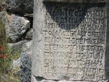 与古希腊题字的石头 库存图片
