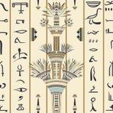 与古老埃及象形文字的剪影的埃及五颜六色的装饰品 库存照片