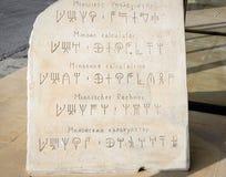 与古老米诺计算器的石桌 免版税库存图片