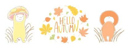 与叶子和行情的逗人喜爱的秋天蘑菇 库存例证