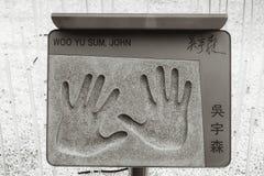 与吴宇森handprint的匾在香港 库存图片