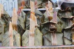 与咖喱酱的被蒸的鱼是可口的 库存图片