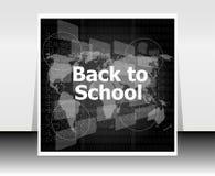 与回到学校词的世界地图,教育 库存图片