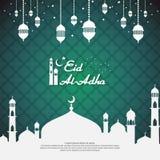 与圆顶清真寺的Eid Al Adha穆巴拉克伊斯兰教的贺卡设计和在纸的垂悬的灯笼元素削减了样式 背景Vecto 皇族释放例证