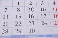 与圈子的日历 免版税库存照片