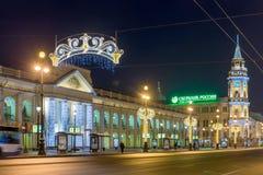 与圣彼得堡市杜马和Bolshoy Gostiny dvor为圣诞节照亮的涅夫斯基远景百货商店 库存图片