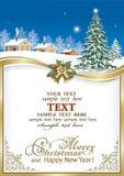与圣诞树的贺卡和与响铃的一条金黄丝带 库存图片
