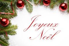 """与圣诞节问候的圣诞节装饰在法国`茹瓦约Noà """"l ` 免版税库存照片"""