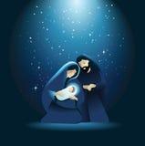 与圣洁家庭的诞生场面 免版税图库摄影