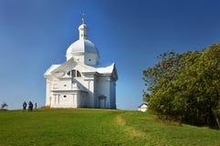 与圣Sebastian ` s教堂的圣洁小山Mikulov捷克共和国的 图库摄影