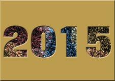 2015年与在文字内的烟花 库存照片