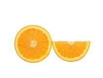 与在白色隔绝的裁减的橙色果子 免版税库存图片