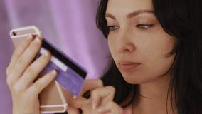 与在网上信用卡的购买 股票视频