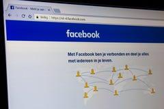 与地址酒吧的Facebook荷兰主页 库存图片