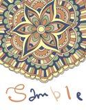 与地方的种族装饰boho背景文本的 横幅花卉向量 免版税图库摄影