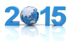 与地球的新年2015年 图库摄影