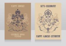 与坐的阁下Ganesha和印地安goddes Lakshmi的两张卡片 免版税库存图片