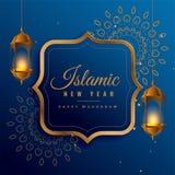 与垂悬的灯笼的创造性的伊斯兰教的新年设计 库存例证