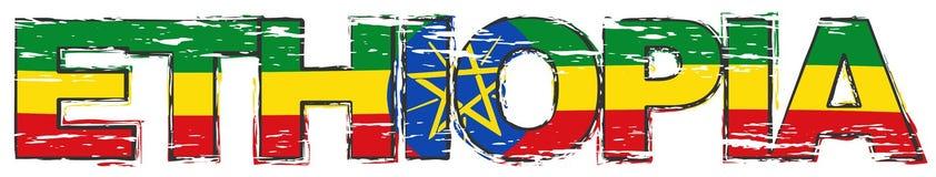 与埃赛俄比亚的国旗的词埃塞俄比亚在它,困厄的难看的东西神色下 向量例证