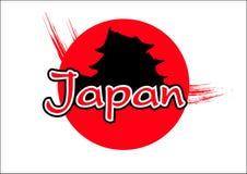 与塔的日本旗子 免版税库存照片