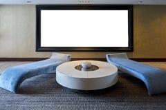 与备用面板的舒适家庭内部 向量例证