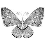 与复杂被缠结的翼设计的精美蝴蝶 手拉,适用于印刷品和着色 免版税库存照片