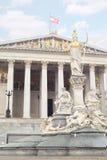 与大喷泉的Parlament维也纳 库存照片