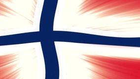 与太阳光线新的质量独特的生气蓬勃的动态行动快乐五颜六色的挪威沙文主义情绪的跳舞无缝的圈 库存例证