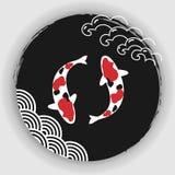 与太阳和波浪的Koi鲤鱼 在传统的手拉的墨水刷子 库存例证