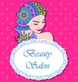 与女孩的美容院backgrond绘了头发五颜六色 皇族释放例证