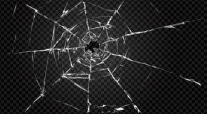与孔的残破的透明玻璃在它 免版税库存图片