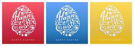 与字法的手拉的复活节彩蛋 免版税图库摄影