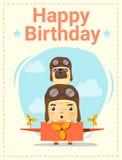 与小男孩和朋友的生日快乐卡片, 向量例证