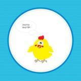 与小鸡和字体的五颜六色的背景 免版税库存照片