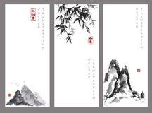 与山和竹子的三副横幅 免版税库存图片